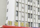 银座佳驿酒店(威海华联购物统一路店)