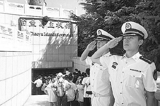 中国首个钓鱼岛主权馆开馆。