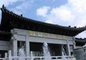 【自由行】刘公岛旅游指南