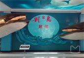 【游记】徒步游览刘公岛 回忆历史铭记国耻