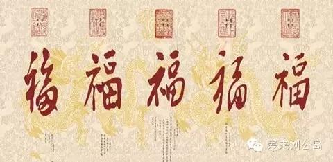 五福寻宝大赛