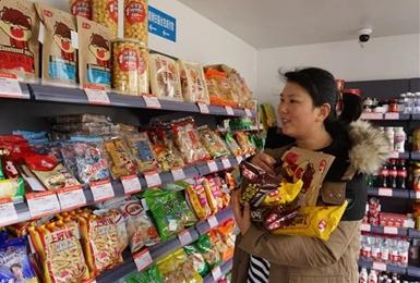 威海首家无人超市落户刘公岛客运中心